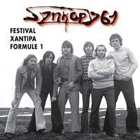 SYNKOPY 61 - FESTIVAL / XANTIPA / FORMULE 1