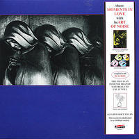 ART OF NOISE - MOMENTS IN LOVE / RSD